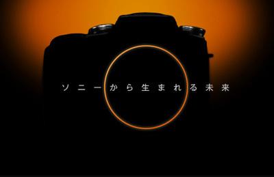 CaminoScreenSnapz001.jpg