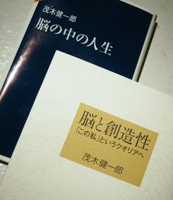 R0010312.jpg