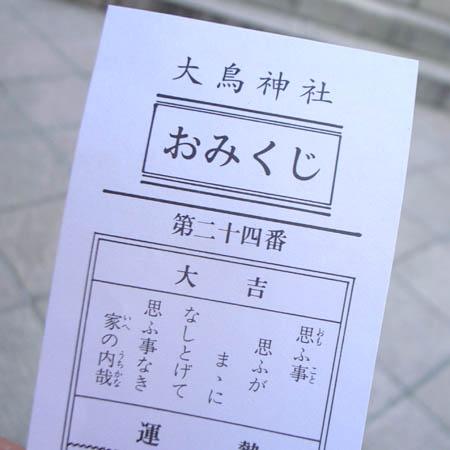 _0012096.jpg